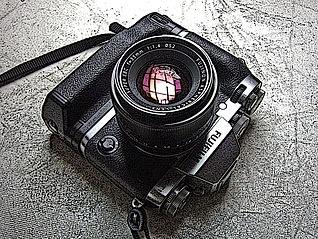 Bijan's Camera
